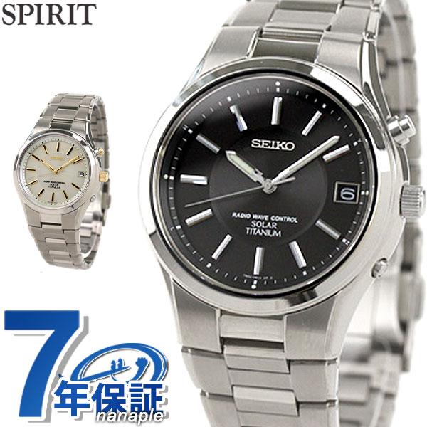 セイコー 電波 ソーラー 腕時計 スピリット チタン メンズ 時計