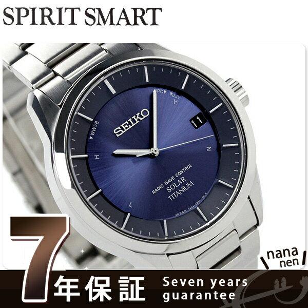 セイコー 電波ソーラー スピリットスマート コンフォテックス チタン SBTM209 SEIKO SPIRIT SMART メンズ 腕時計 ブルー 時計【あす楽対応】