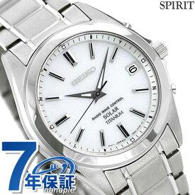 セイコー スピリットスマート 電波ソーラー メンズ 腕時計 SBTM213 SEIKO SPIRIT SMART コンフォテックス チタン ホワイト 時計