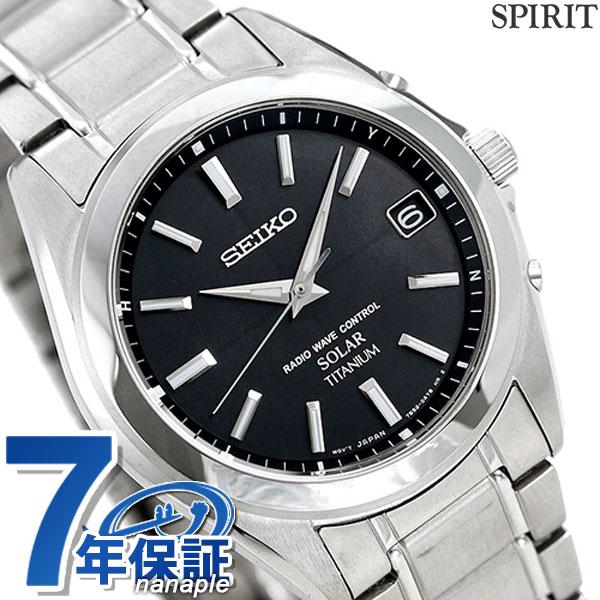 セイコーセレクション 電波ソーラー メンズ 腕時計 チタン SBTM217 SEIKO ブラック 時計