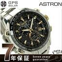 【ショッパー付き♪】SBXB007 セイコー アストロン GPS ソーラー 第二世代 コンフォテックス チタン SEIKO ASTRON メンズ 腕時計 クロノグラフ ブラック×ゴールド