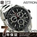 【スピーカー付き♪】SBXB029 セイコー アストロン GPS ソーラー クロノグラフ メンズ SEIKO ASTRON 腕時計 コンフォテックス ブラック 時計【あす楽対応】