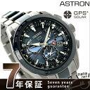【ポーチ付き♪】SBXB043 セイコー アストロン GPSソーラー 8Xシリーズ デュアルタイム SEIKO ASTRON 腕時計 ブルー