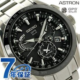 new concept a8985 8d896 楽天市場】グランドセイコー(腕時計の機能ソーラー電波 ...