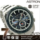 【ポーチ付き♪】SBXB053 セイコー アストロン GPSソーラー 8Xシリーズ デュアルタイム SEIKO ASTRON 腕時計 ブルー …
