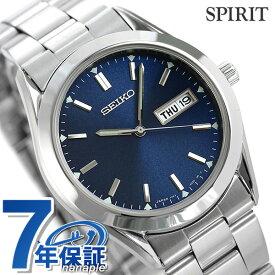 【20日なら全品5倍以上!店内ポイント最大46倍】 セイコー スピリット メンズ 腕時計 SCDC037 SEIKO SPIRIT ネイビー 時計