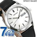 セイコー スピリット スマート 限定モデル メンズ 腕時計 SCEC023 SEIKO SPIRIT SMART クオーツ シルバー×ブラック …