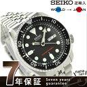 セイコー 逆輸入 海外モデル 200m ダイバー SKX007K2(SKX007KD) SEIKO メンズ 腕時計 自動巻き ブラック【あす楽対応】