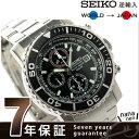 セイコー 逆輸入 海外モデル クロノグラフ SNA225P1(SNA225PC) SEIKO メンズ 腕時計 クオーツ ブラック