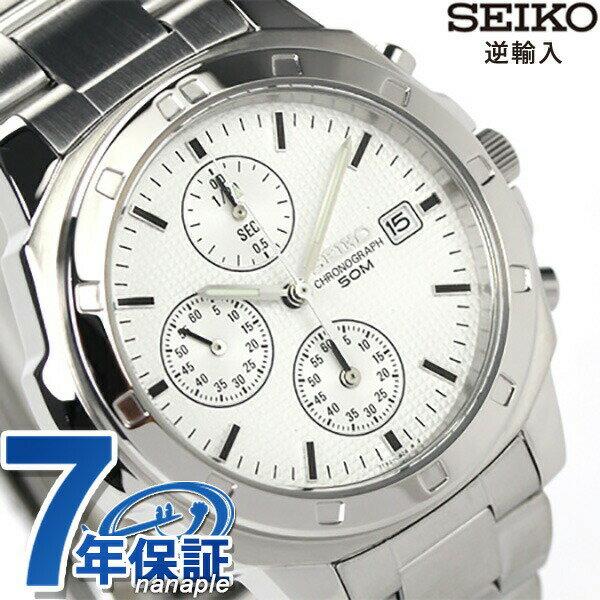 【エントリーでさらにポイント+4倍!26日1時59分まで】 SEIKO 逆輸入 海外モデル 高速クロノグラフ SND187P1 (SND187P) メンズ 腕時計 クオーツ ホワイト 時計