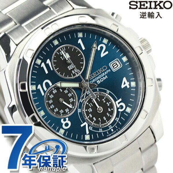 セイコー 逆輸入 海外モデル 高速クロノグラフ SND193P1 (SND193P) SEIKO メンズ 腕時計 クオーツ ブルー×ブラック 時計