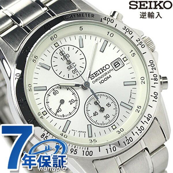 セイコー 逆輸入 海外モデル 高速クロノグラフ SND363P1 (SND363PC) SEIKO メンズ 腕時計 クオーツ ホワイト 時計