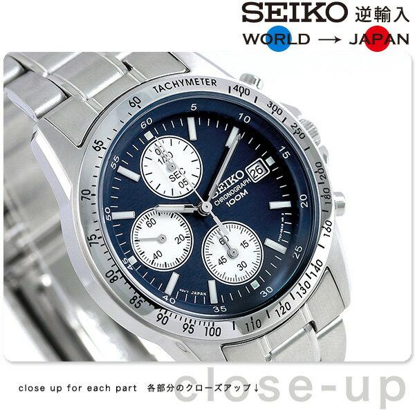 セイコー 逆輸入 海外モデル 高速クロノグラフ SND365P1 (SND365PC) SEIKO メンズ 腕時計 クオーツ ネイビー 時計