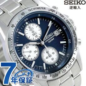 セイコー 逆輸入 海外モデル 高速クロノグラフ SND365P1 (SND365PC) SEIKO メンズ 腕時計 クオーツ ネイビー 時計【あす楽対応】