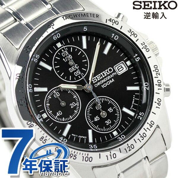 セイコー 逆輸入 海外モデル 高速クロノグラフ SND367P1 (SND367PC) SEIKO メンズ 腕時計 クオーツ ブラック 時計【あす楽対応】