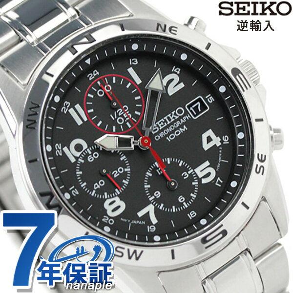 【エントリーでさらにポイント+4倍!26日1時59分まで】 セイコー 逆輸入 海外モデル 高速クロノグラフ SND375P1 (SND375P) SEIKO メンズ 腕時計 クオーツ ブラック 時計【あす楽対応】
