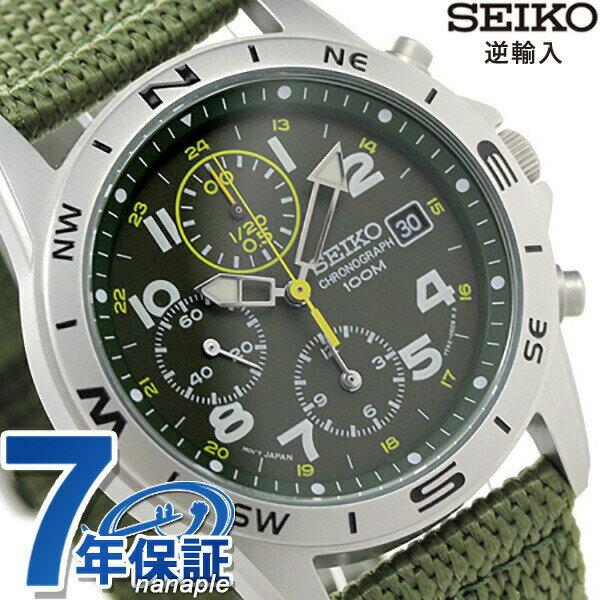 セイコー 逆輸入 海外モデル 高速クロノグラフ SND377P2 (SND377R) SEIKO メンズ 腕時計 クオーツ カーキ ナイロンベルト