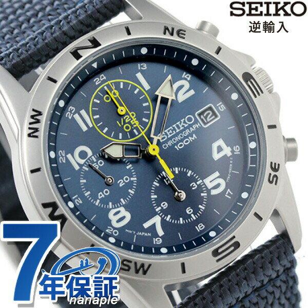 セイコー 逆輸入 海外モデル 高速クロノグラフ SND379P2 (SND379R) SEIKO メンズ 腕時計 クオーツ ネイビー ナイロンベルト