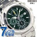 セイコー 逆輸入 海外モデル 高速クロノグラフ SND411P1 SEIKO メンズ 腕時計 クオーツ グリーン
