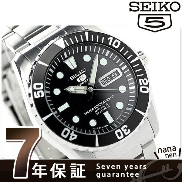【8月下旬入荷予定 予約受付中♪】セイコー 逆輸入 海外モデル 5 スポーツ 日本製 SNZF17J1(SNZF17JC) SEIKO 自動巻き メンズ 腕時計 ブラック 時計
