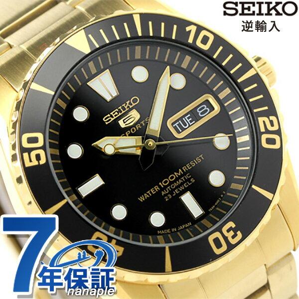 セイコー 逆輸入 海外モデル 5 スポーツ 日本製 SNZF22J1(SNZF22JC) SEIKO 自動巻き メンズ 腕時計 ブラック×ゴールド 時計【あす楽対応】