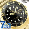 SNZF22J1 (SNZF22JC) SEIKO self-winding watch men watch black X gold made in SEIKO reimportation foreign countries model 5 sports Japan