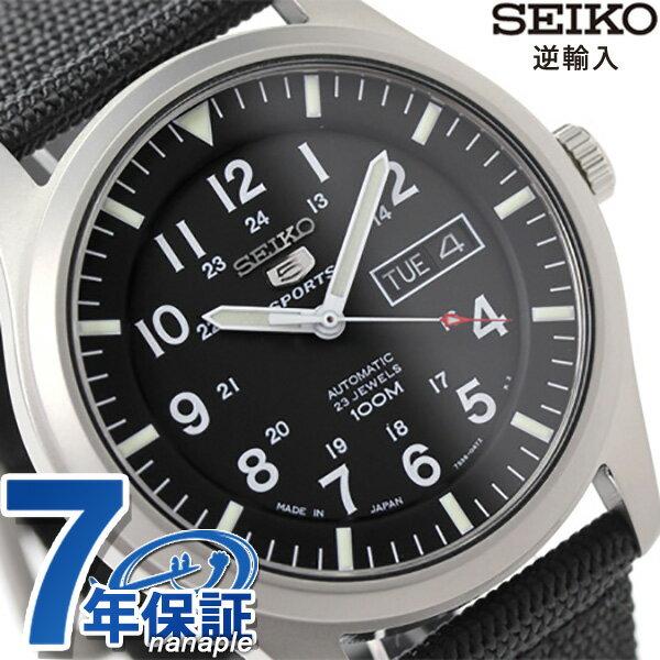 セイコー 逆輸入 海外モデル 5 スポーツ 日本製 SNZG15J1(SNZG15JC) SEIKO 自動巻き メンズ 腕時計 時計【あす楽対応】