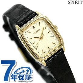 promo code 10425 cfc2f 楽天市場】セイコー(レディース腕時計|腕時計)の通販