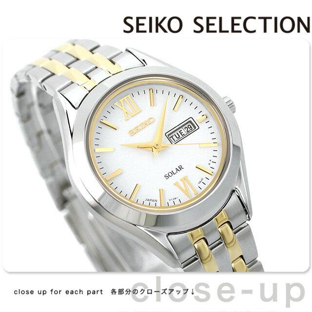 【当店なら!さらにポイント+4倍 25日10時〜】セイコー スピリット ソーラー レディース STPX033 SEIKO SPIRIT 腕時計 ホワイト 時計