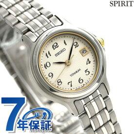 セイコー スピリット レディース 腕時計 STTB003 SEIKO SPIRIT クオーツ チタン アイボリー 時計