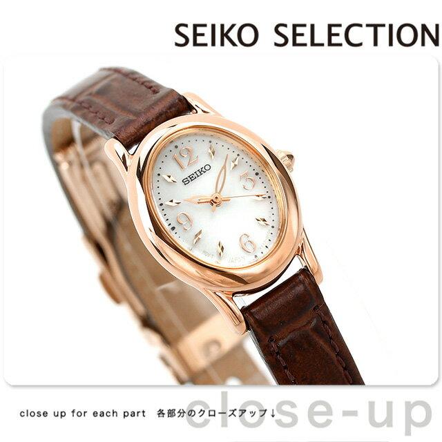 セイコーセレクション ソーラー レディース 腕時計 SWFA148 SEIKO ピンクゴールド×ダークブラウン 時計【あす楽対応】