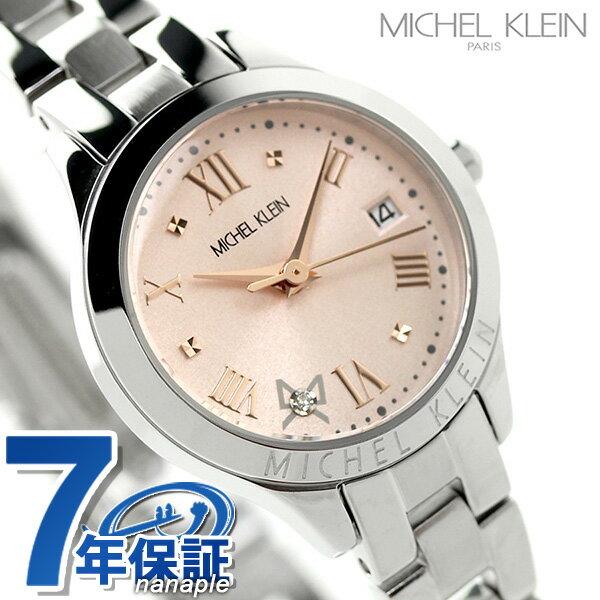 ミッシェルクラン クオーツ ダイヤモンド レディース AJCT002 MICHEL KLEIN 腕時計 ピンク 時計【あす楽対応】