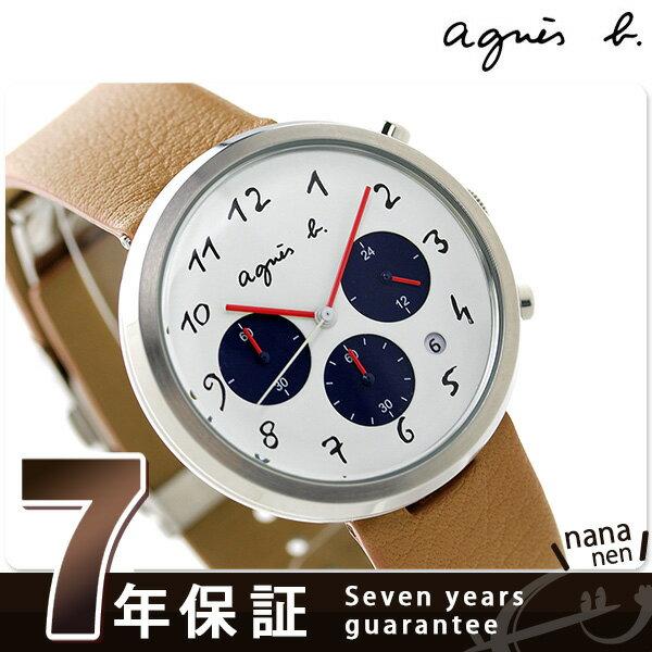 アニエスベー 時計 マルチェロ クロノグラフ メンズ FCRT975 agnes b. ホワイト×ライトブラウン アニエス・ベー 腕時計【あす楽対応】