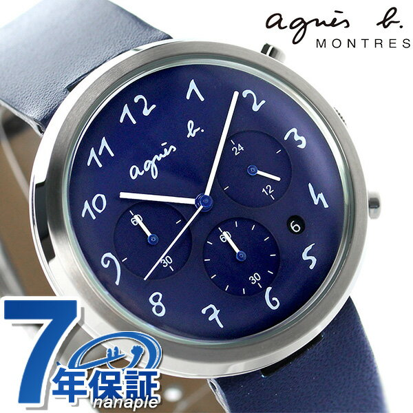 アニエスベー 時計 マルチェロ クロノグラフ メンズ FCRT976 agnes b. ネイビー アニエス・ベー 腕時計【あす楽対応】
