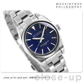【今なら店内ポイント最大44倍】 マッキントッシュ フィロソフィー クオーツ 腕時計 FDAT980 MACKINTOSH PHILOSOPHY ネイビー 時計【あす楽対応】