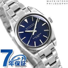 マッキントッシュ フィロソフィー クオーツ 腕時計 FDAT980 MACKINTOSH PHILOSOPHY ネイビー【あす楽対応】