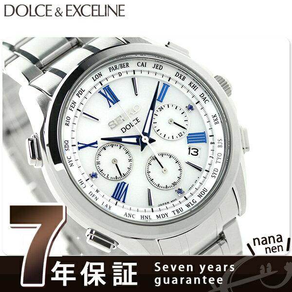 セイコー ドルチェ フライト エキスパート クロノグラフ SADA029 SEIKO DOLCE&EXCELINE 腕時計 チタン ホワイト 時計