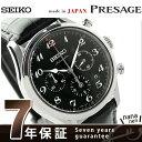 セイコー プレザージュ 限定モデル 自動巻き 漆ダイヤル SARK003 SEIKO PRESAGE 腕時計 ブラック【あす楽対応】