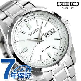 【今ならポイント最大26.5倍】 セイコー メカニカル メンズ 腕時計 SEIKO Mechanical 自動巻き SARV001 シルバー 時計【あす楽対応】