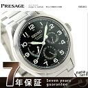 セイコー メカニカル プレザージュ 自動巻き メンズ 腕時計 SARW015 SEIKO ブラック 時計【あす楽対応】