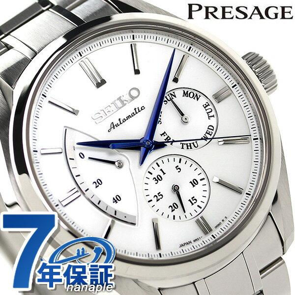 セイコー SEIKO プレザージュ 自動巻き メンズ 腕時計 パワーリザーブ SARW021 PRESAGE シルバー 時計【あす楽対応】