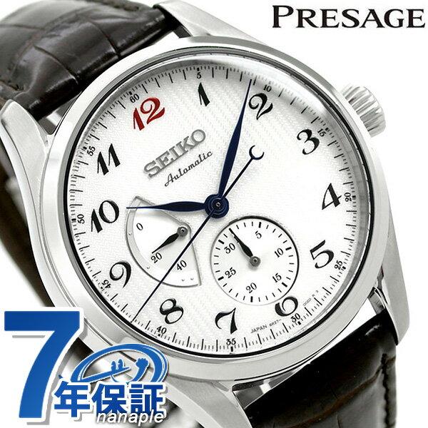 【桐箱付き♪】セイコー プレザージュ プレステージライン 自動巻き SARW025 SEIKO PRESAGE 腕時計 ホワイト×ブラウン 時計【あす楽対応】