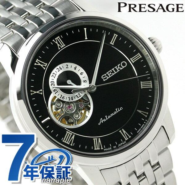 【クラッチバック付き♪】セイコー メカニカル プレザージュ メンズ SARY063 SEIKO Mechanical 腕時計 ブラック 時計