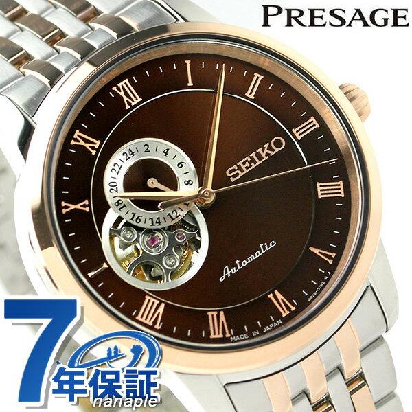 セイコー メカニカル プレザージュ メンズ SARY066 SEIKO Mechanical 腕時計 ブラウン×ピンクゴールド 時計