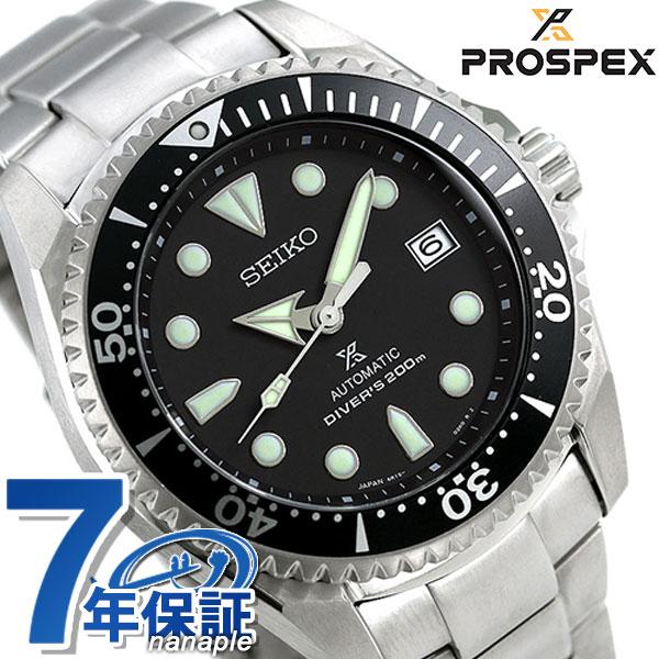 セイコー ダイバーズウォッチ チタン 自動巻き SBDC029 メンズ 腕時計 SEIKO プロスペックス ダイバーズ 時計【あす楽対応】