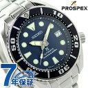 セイコー プロスペックス 自動巻き ダイバー スキューバ SBDC033 SEIKO PROSPEX 腕時計 ネイビー