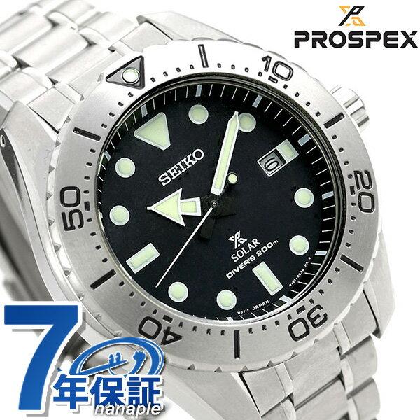 セイコー ダイバーズウォッチ 腕時計 SBDJ009 SEIKO PROSPEX ブラック チタン 時計