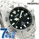 【ツナ缶トート付き♪】セイコー ダイバーズウォッチ 腕時計 SBDJ009 SEIKO PROSPEX ブラック チタン