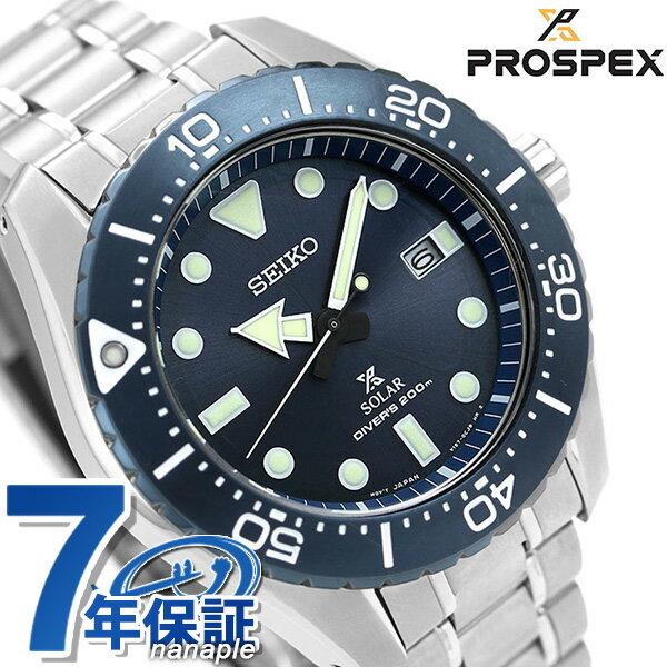 セイコー ダイバーズウォッチ 腕時計 SBDJ011 SEIKO PROSPEX ネイビー チタン 時計