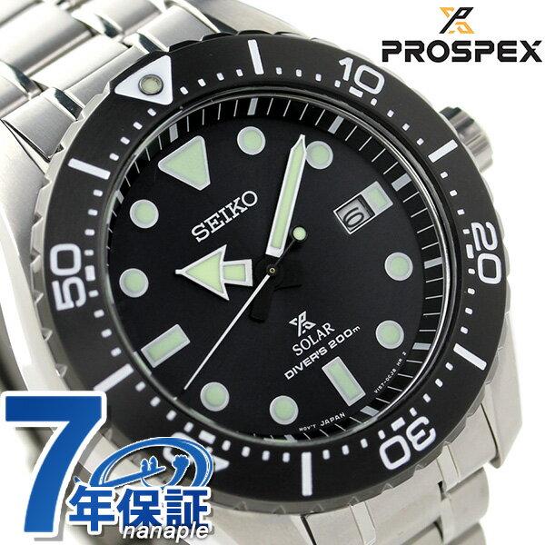 セイコー ダイバーズウォッチ 腕時計 SBDJ013 SEIKO PROSPEX ブラック チタン 時計